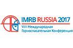 Международный горноспасательный форум IMRB Russia 2017