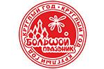 Интернет-магазин фейерверков «Большой праздник»