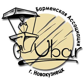 UBar/выездной бар